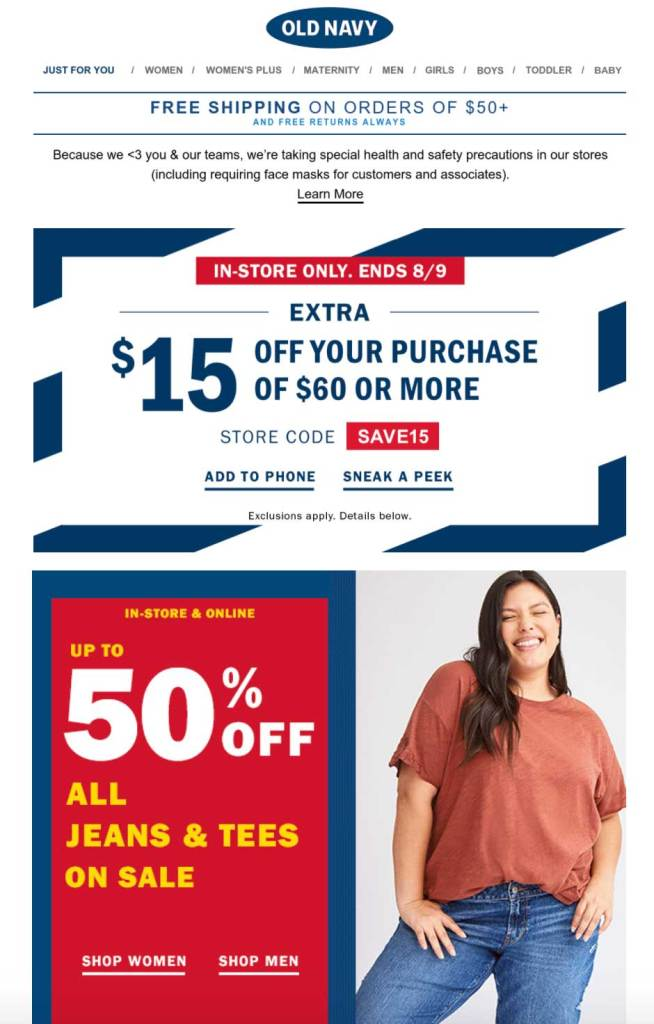 Screenshot of Old Navy email featuring offers and a woman smiling for the camera in a pink shirt and jeans